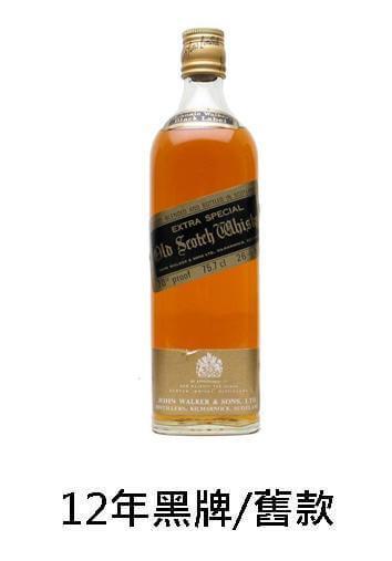 【威士忌】約翰走路 12年收購價格